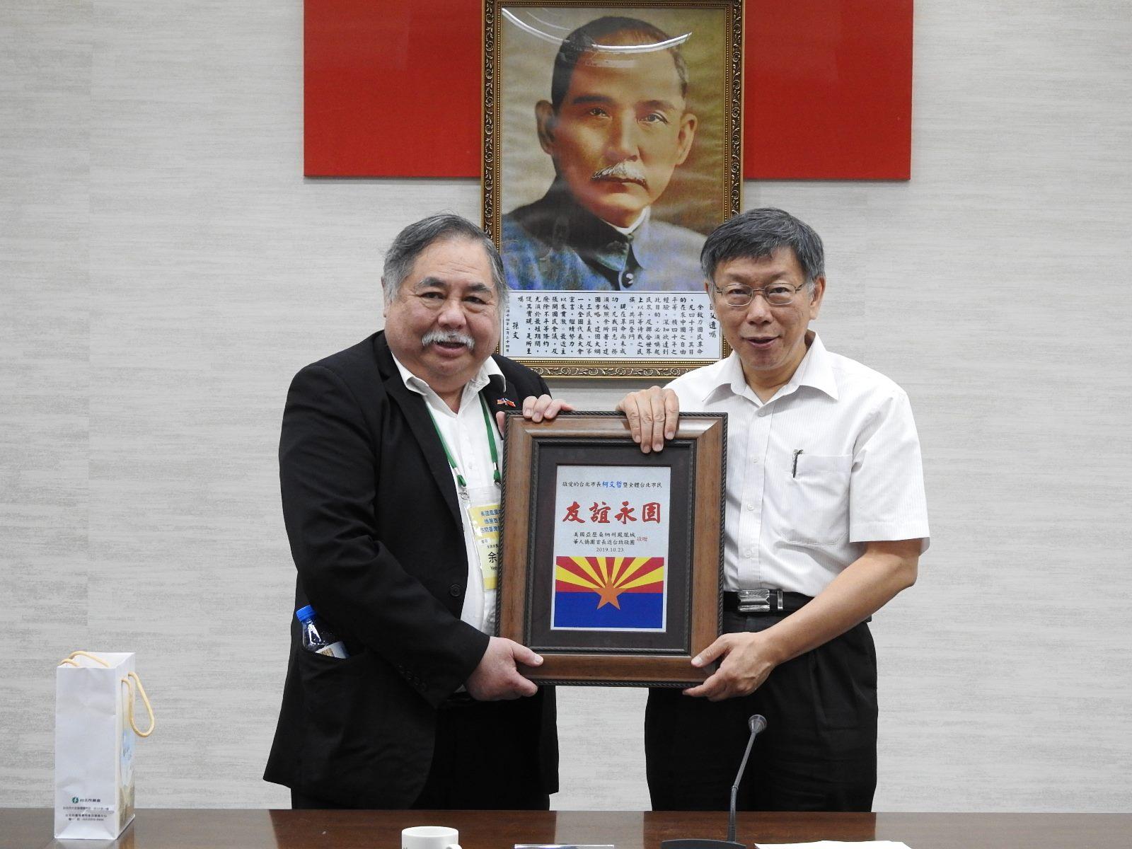 Phoenix delegation meets Mayor Ko