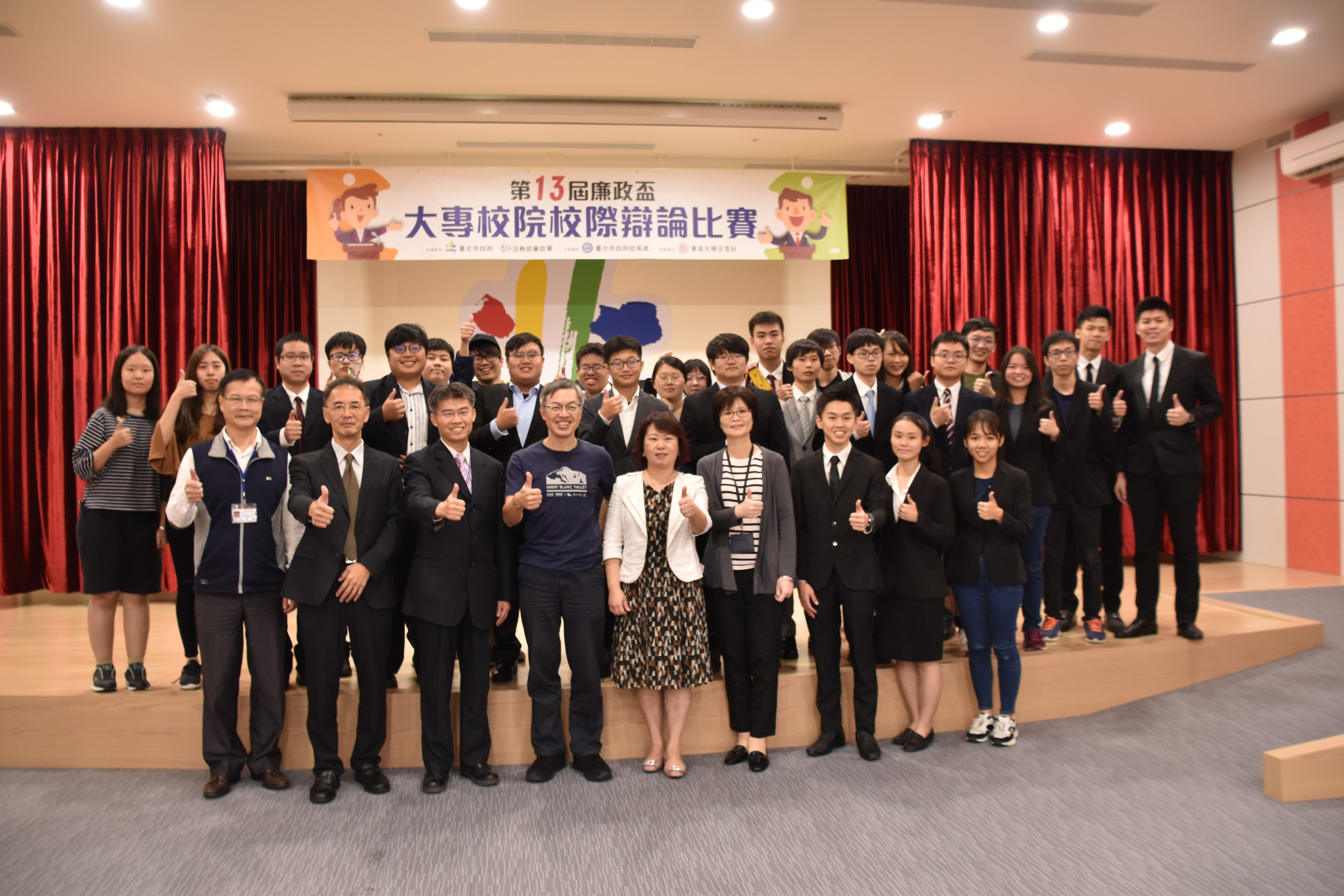 Participants of the Agency Against Corruption Cup Debate Competition