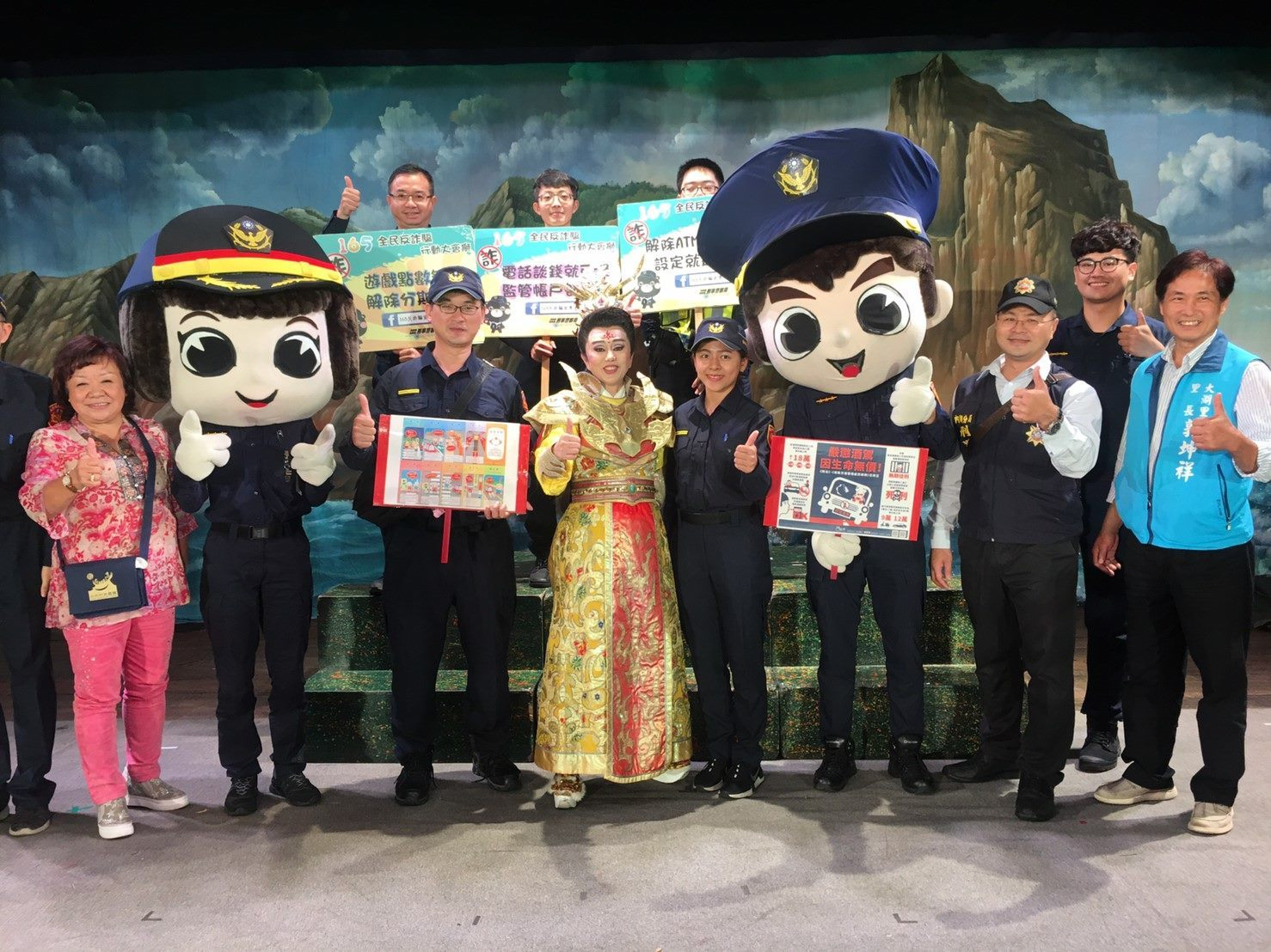 Actors of Ming Hwa Yuan with police officers at the event