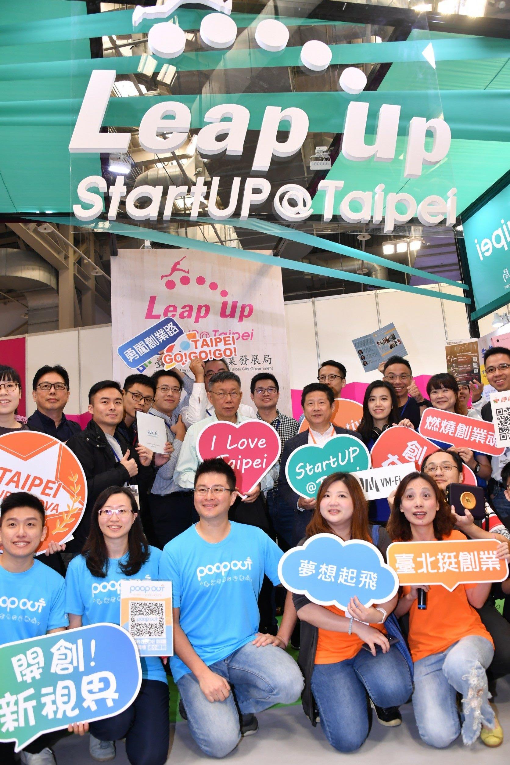 Mayor Ko at the Meet Taipei Startup event