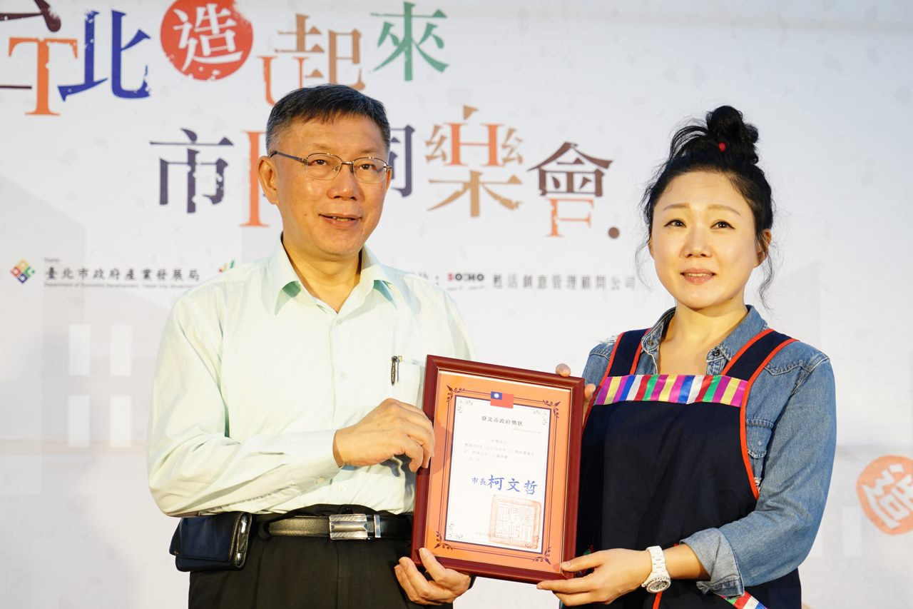Mayor Ko presenting the certificate to one of the store's representative.