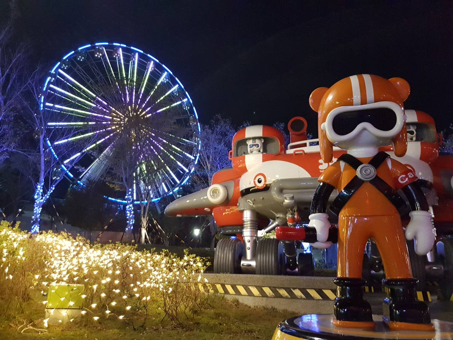 Taipei children's amusement park decorated with Christmas decorations at night