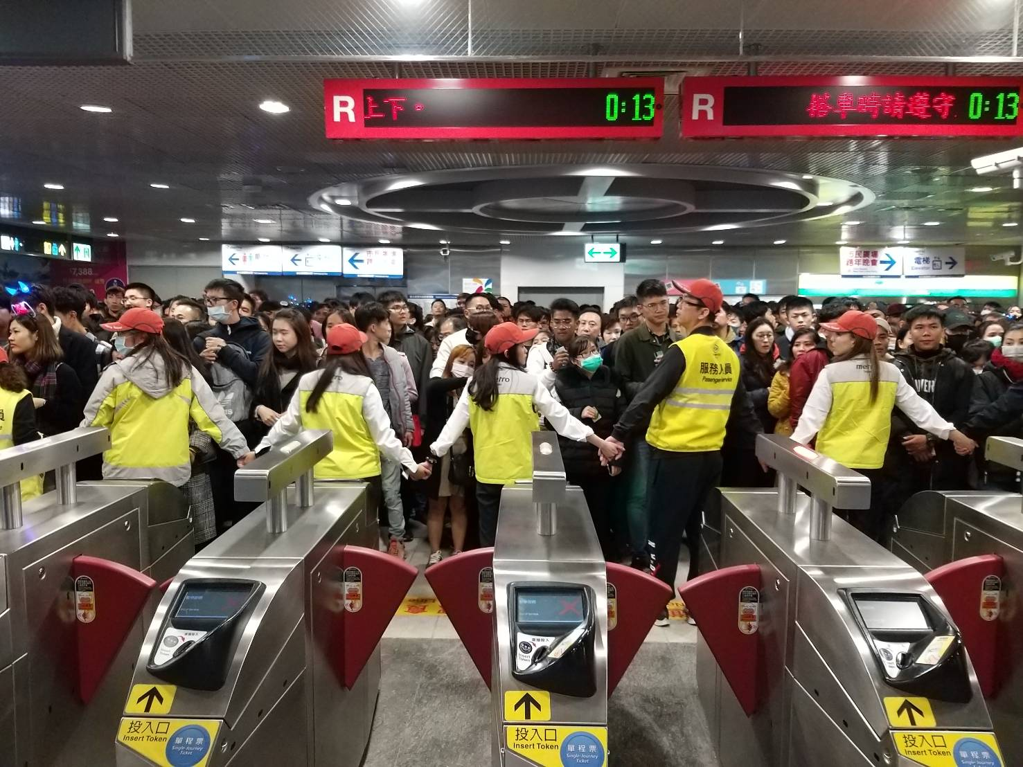 MRT staff and crowd on New Year's Eve.