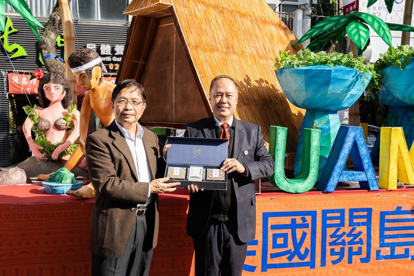 Guam's theme lantern showcased at this year's Taipei Lantern Festival