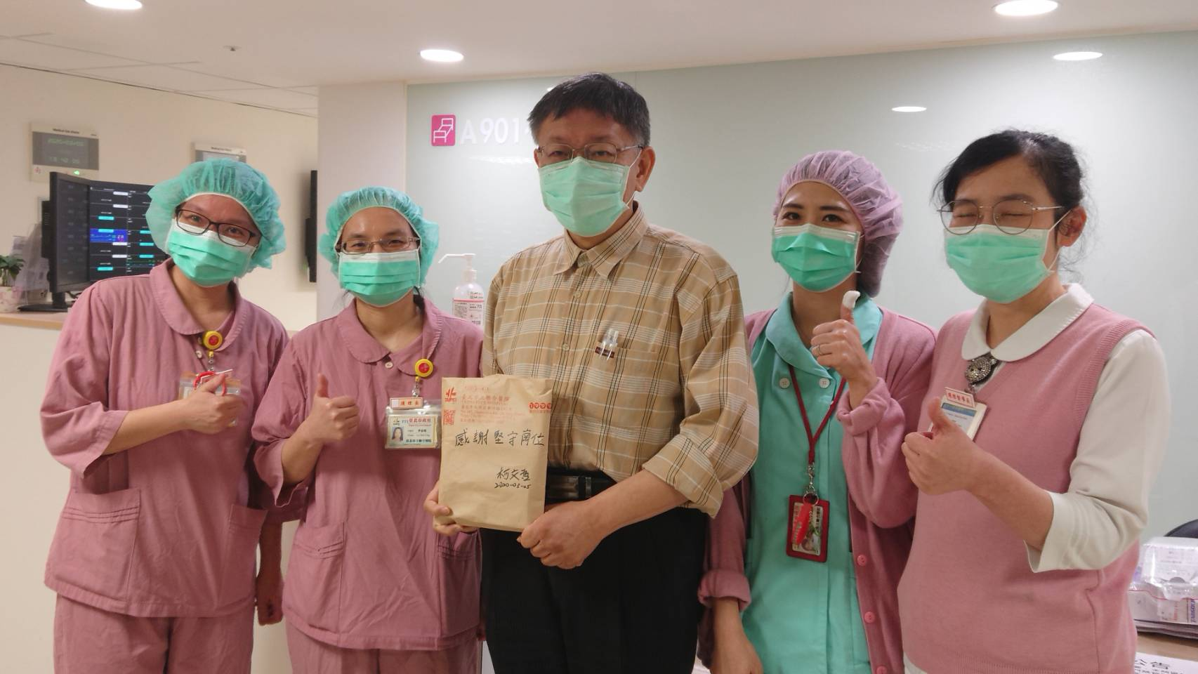 Mayor with nurses at Taipei City Hospital