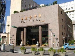 Taipei City Photo