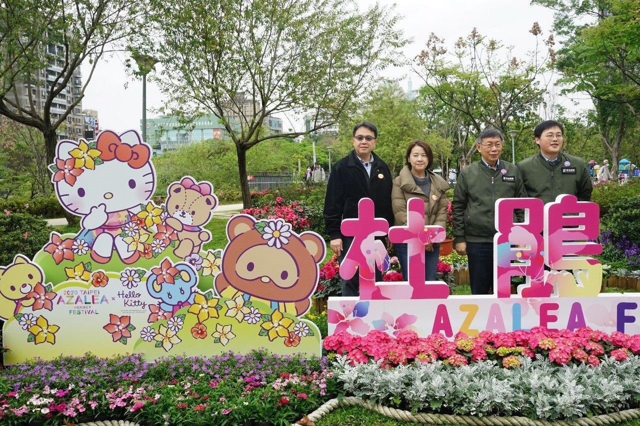 City officials at the 2020 Taipei Azalea Festival Concert.