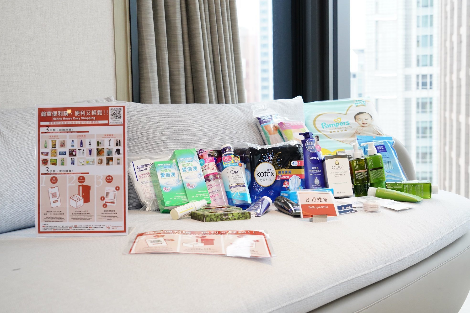 Quarantined guests may purchase selected groceries through the hotel