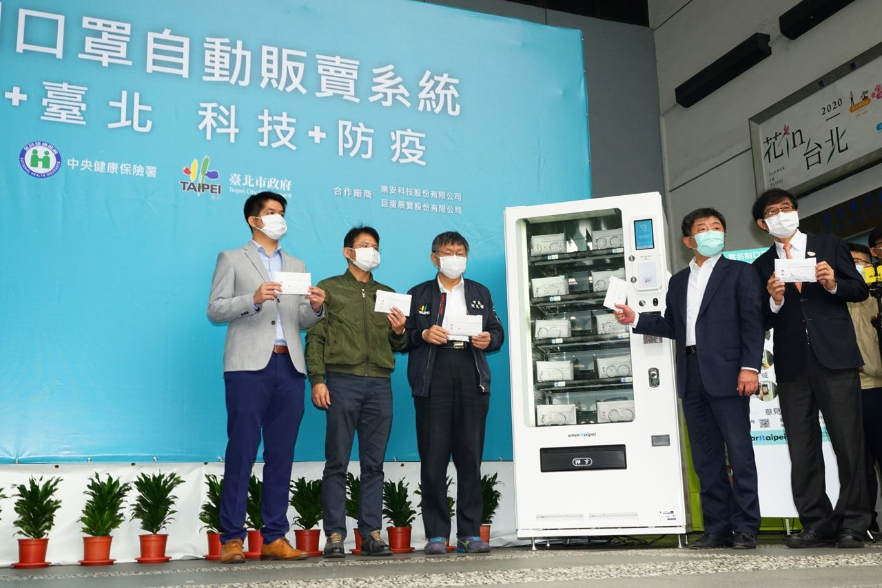 Mayor and dignitaries at the press conference announcing the face mask vending machine