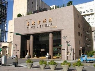 Taipei City Photo