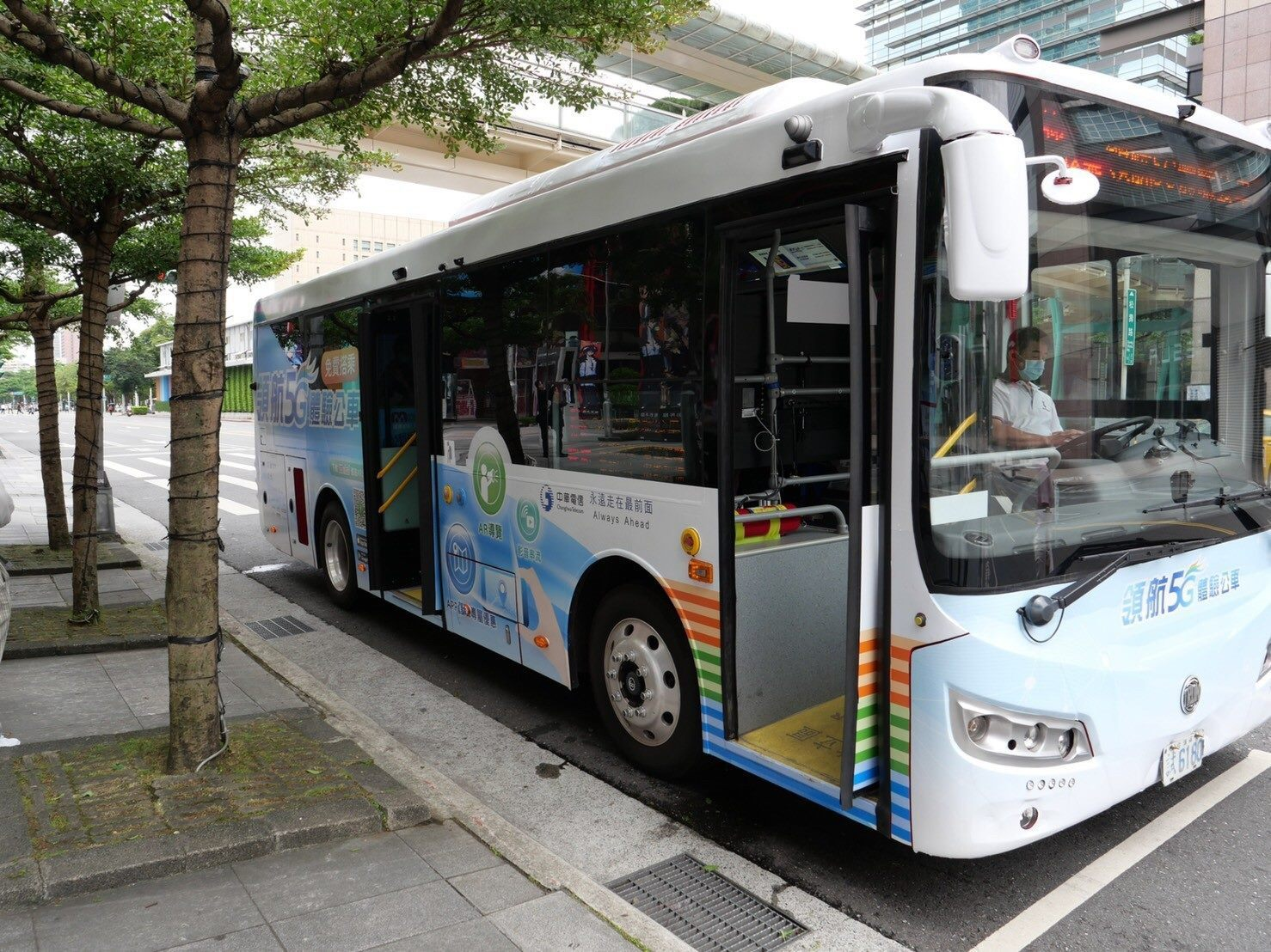 The 5G smart bus
