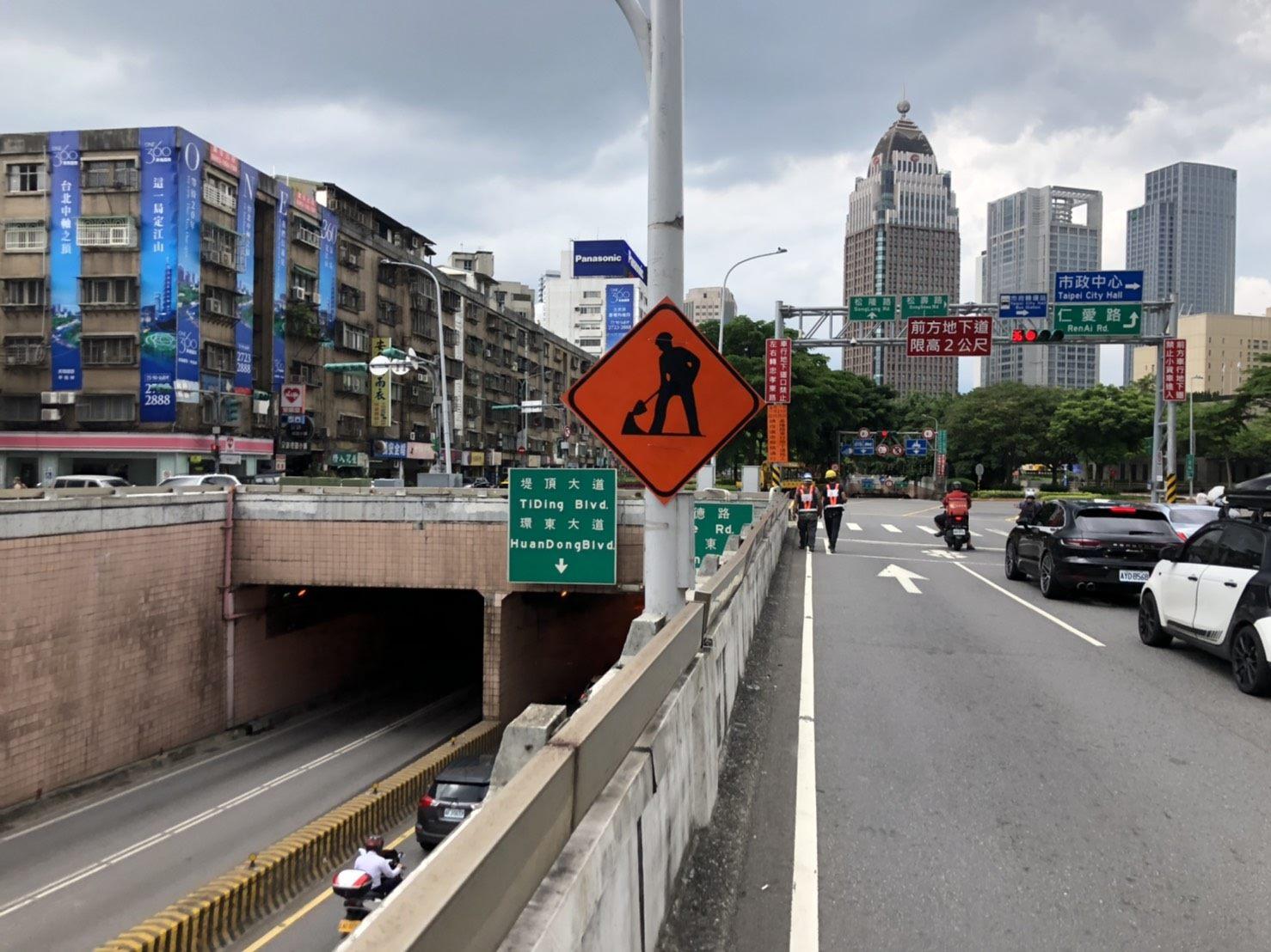 Keelung Rd. Underpass