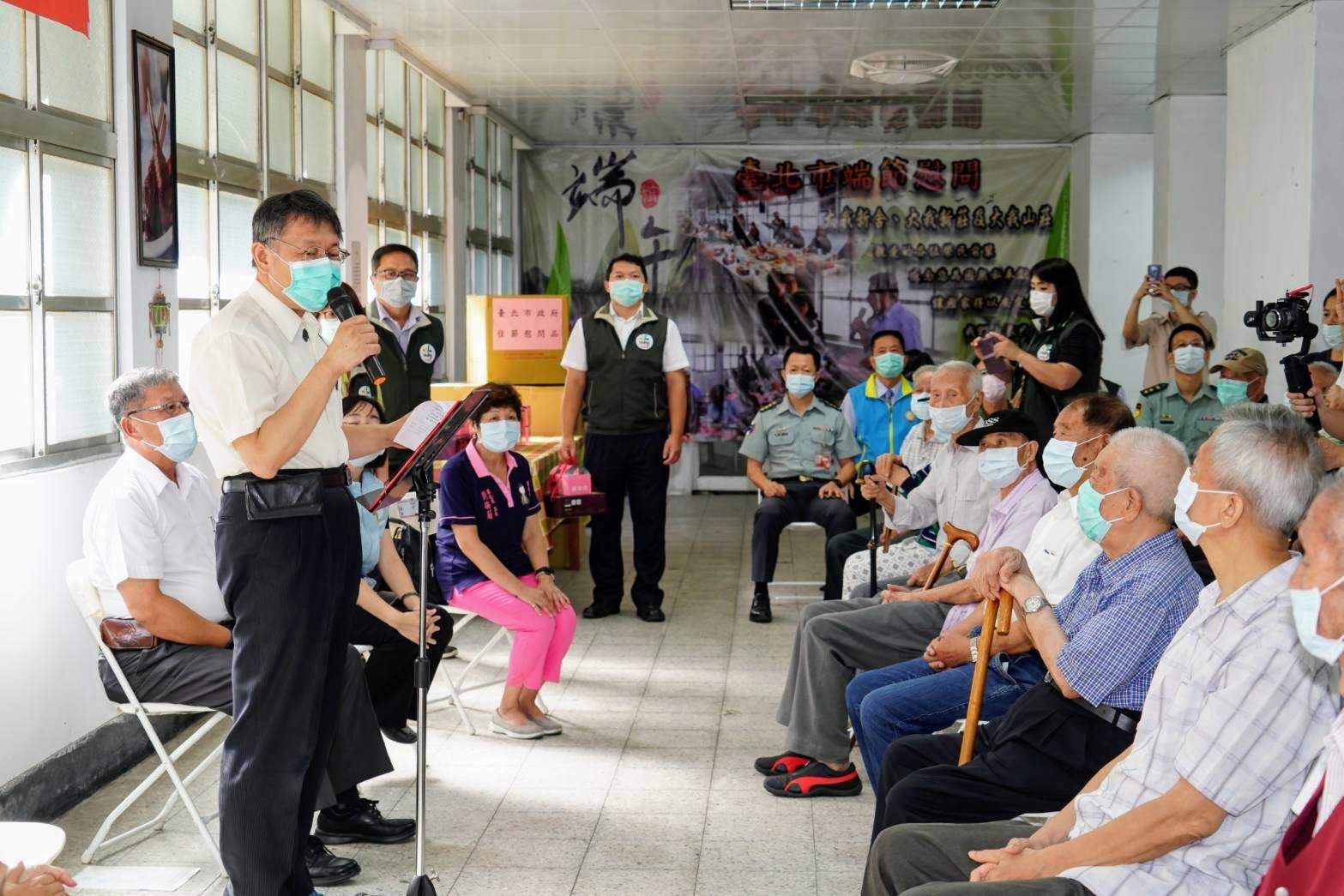 Mayor Ko visiting the singles retirement dorm for veterans
