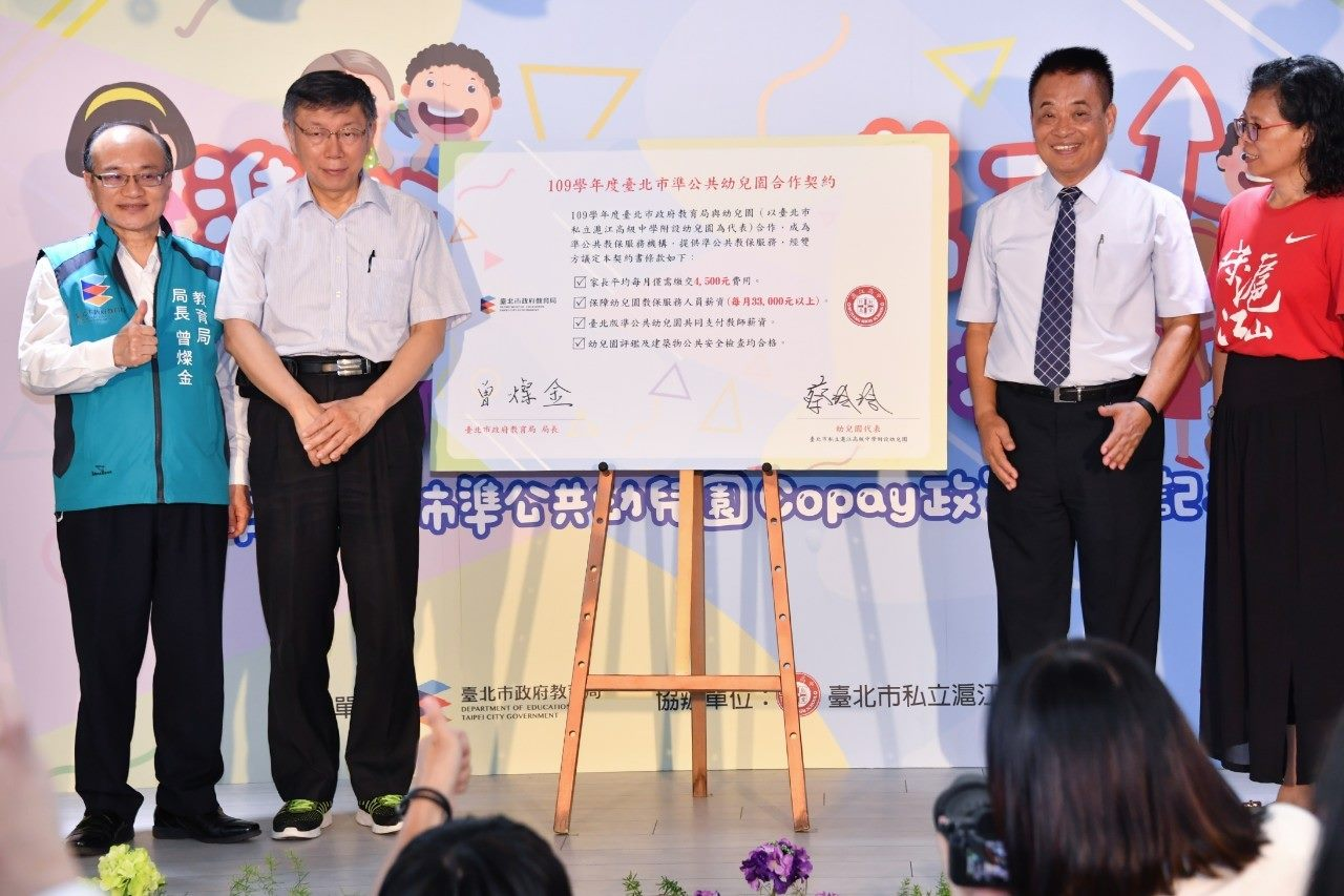 Mayor Ko at the press conference for quasi-public kindergartens