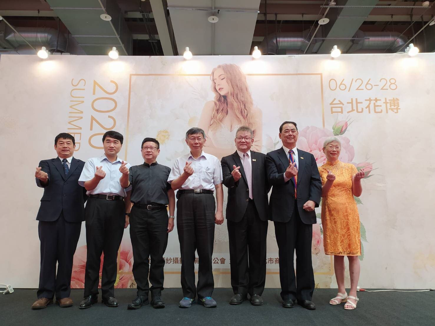 Mayor attending the opening event of the Taipei Wedding Shopping Festival