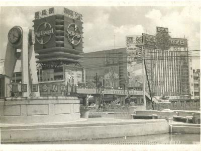 An old photo of Taipei