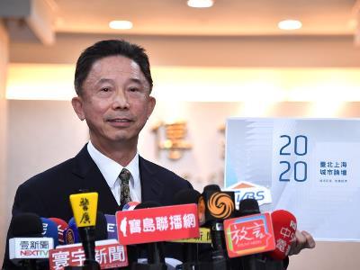 Spokesperson Chou unveils the visual design for the 2020 Taipei-Shanghai Forum