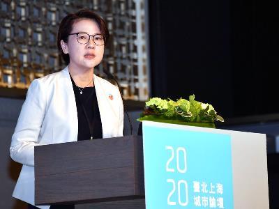 Deputy Mayor speaks at the Taipei-Shanghai Forum