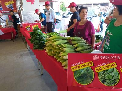 Promotion activity at Huanan Market