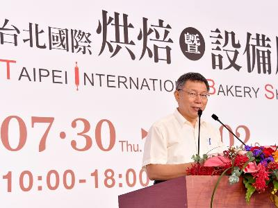 Mayor Ko speaking at the opening ceremony of the bakery exhibition