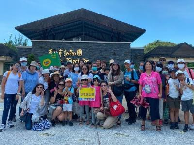 Participants of a group tour outside Taipei Zoo