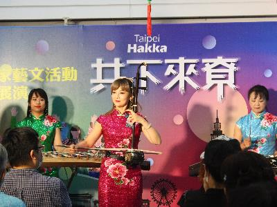 Hakka performers at the press event
