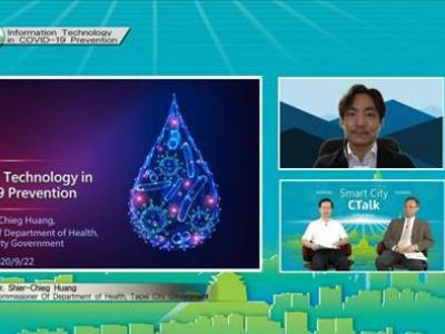 Huang Shier-chieg, Commissioner of Taipei City Government's Department of Health, explains the application of information technology in COVID-19 prevention.