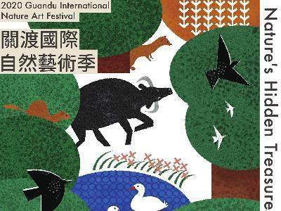 Activity poster of 2020 Guandu International Nature Art Festival