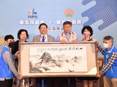 Mayor Ko and Hsinchu County Magistrate Yang Wen-ke