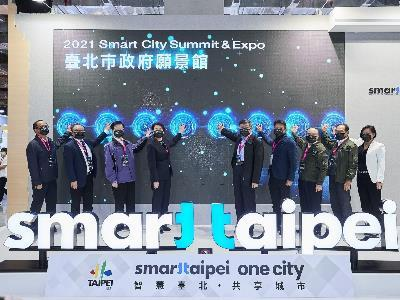 Group photo of the unveiling of the Taipei Pavilion