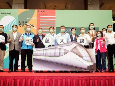 Mayor and guests at the MRT Wanda Line promotion event