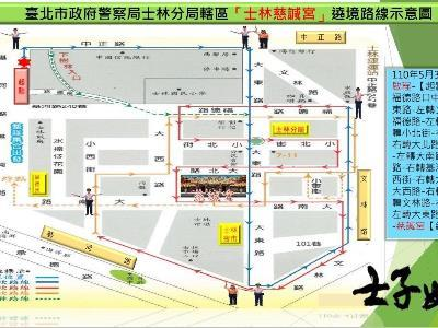 Map of the Matsu procession and related traffic control measures