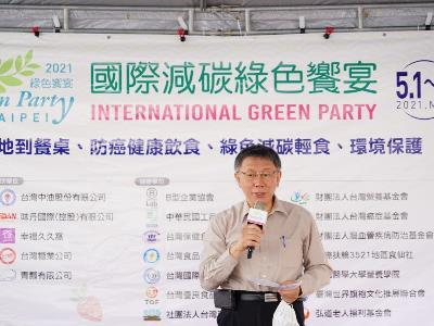 Mayor Ko at the opening ceremony of 2021 Green Party