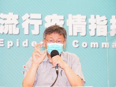 Mayor Ko at the press conference