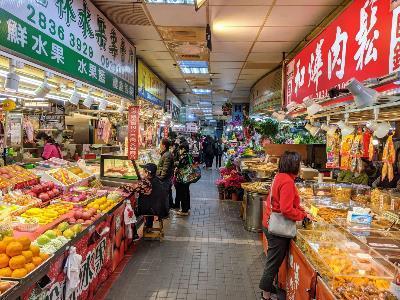 A public market in Taipei City