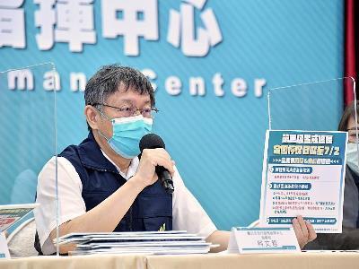 Mayor Ko and Deputy Mayor Huang at the press conference