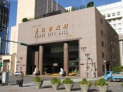 Taipei City hall