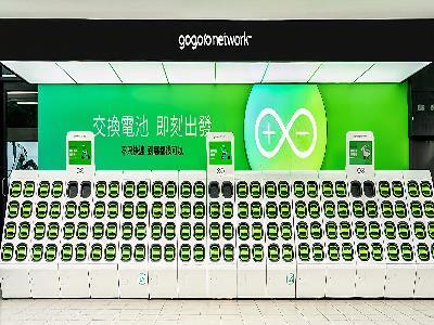 EV scooter battery recharge station