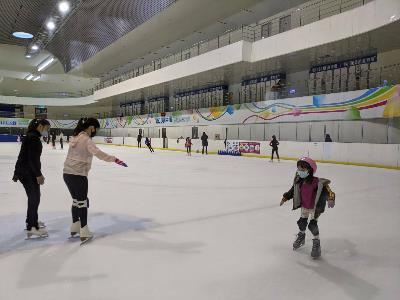 Taipei Arena Ice Land