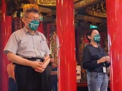 Mayor Ko visiting Songshan Ciyou Temple