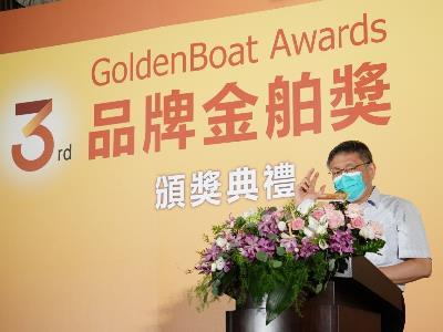 Mayor Ko speaking at the awards ceremony
