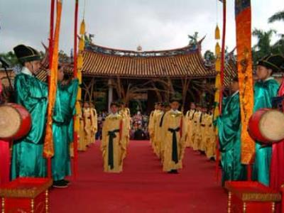 Teacher's Day Ceremony at Taipei Confucius Temple: Free Tickets Available Starting September 15