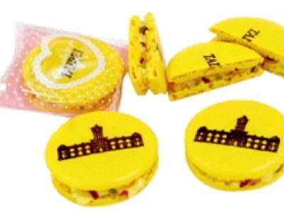 Nougat Pancake, Pearl Nougat, and Nougat Cake – Taipei's Top Three Cakes