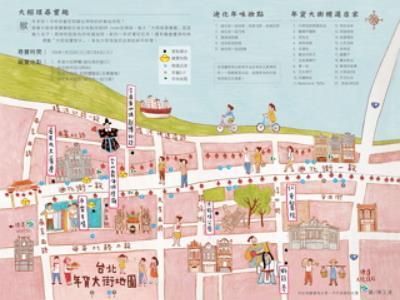 Nostalgic Chinese New Year Street Bazaar Kicks-off in Taipei