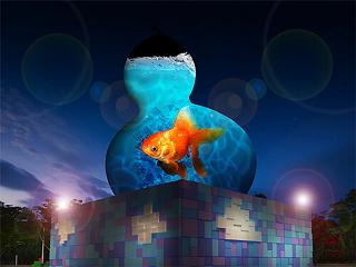 Meet the Monkey of Fortune and Prosperity: 2016 Taipei Lantern Festival