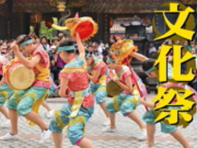 Baosheng Cultural Festival: A Religious and Artistic Extravaganza