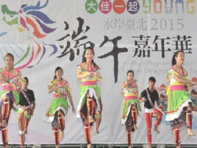 2016 Taipei Dragon Boat Festival: Fair, Dragon Boat Race, and More!