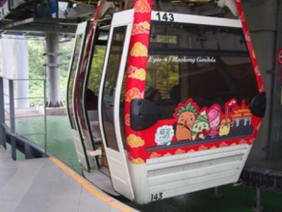 Maokong Gondola Service Suspended May 9 Through 31