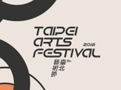 Announcing the 2016 Taipei Arts Festival