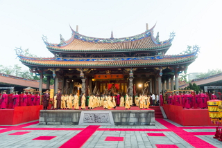 Confucius Ceremony: Admission Tickets Now Available
